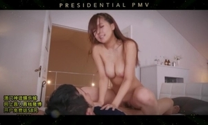 Aoa - main ingredient perturb pmv (presidential pmv reupload)